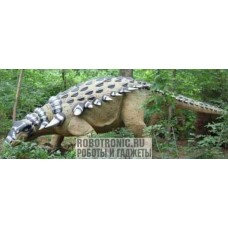 Динозавр Полакант (коричневый)