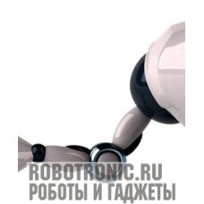Компонент робота. Движения руки в районе локтя