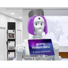 Робот секретарь