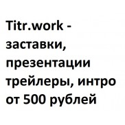 Titr - 2