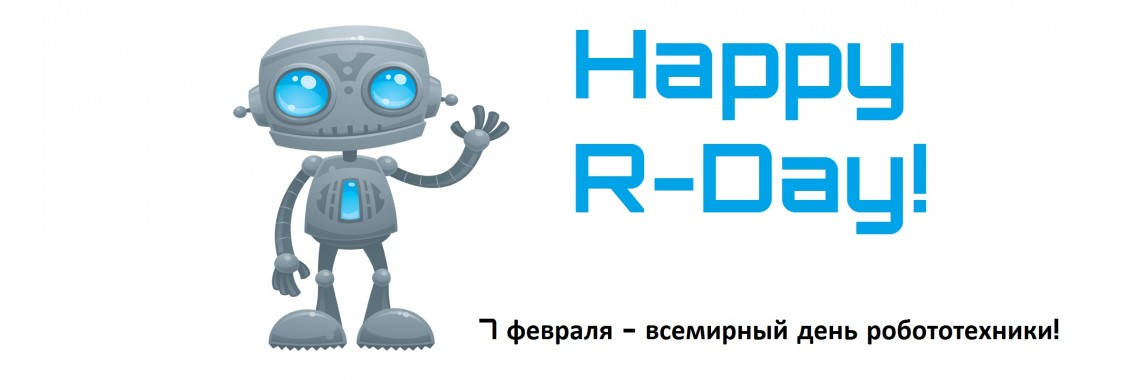 RBot special