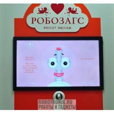Аренда РобоЗАГС / RoboZAGS