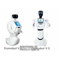 Робот-консультант Promobot/Промобот V3 (долгосрочная аренда)